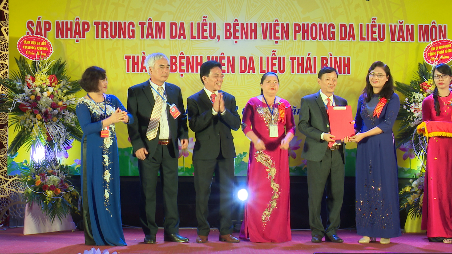 Lễ công bố quyết định thành lập Bệnh Viện Da Liễu Thái Bình